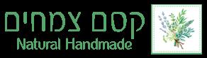 קסם צמחים Logo